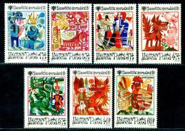 Poštovní známky Maïarsko 1979 Mezinárodní rok dìtí Mi# 3397-3403