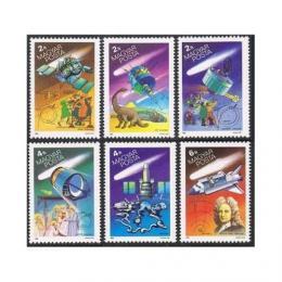 Poštovní známky Maïarsko 1986 Halleyova kometa Mi# 3805-10