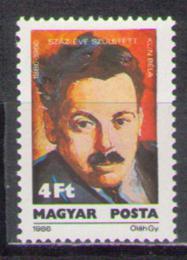 Poštovní známka Maïarsko 1986 Béla Kun, politik Mi# 3811