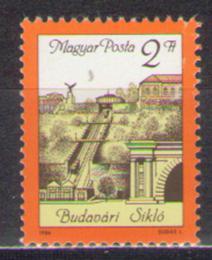 Poštovní známka Maïarsko 1986 Pozemní lanovka Mi# 3821