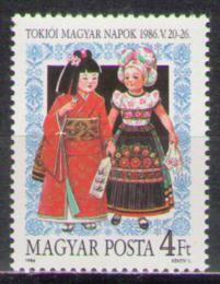 Poštovní známka Maïarsko 1986 Japonské panenky Mi# 3825
