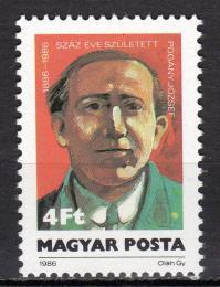Poštovní známka Maïarsko 1986 József Pogány, spisovatel Mi# 3845