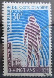 Poštovní známka Pobøeží Slonoviny 1966 UNESCO, 20. výroèí Mi# 307