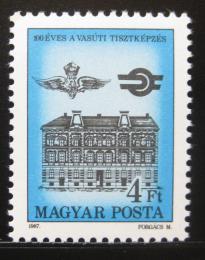 Poštovní známka Maïarsko 1987 Úøad železnice Mi# 3917