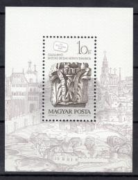 Poštovní známka Maïarsko 1987 Den známek Mi# Block 191