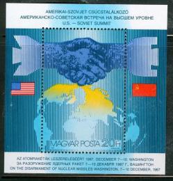 Poštovní známka Maïarsko 1987 Mapa svìta Mi# Block 194