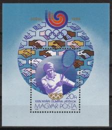 Poštovní známka Maïarsko 1988 LOH Soul, tenis Mi# Block 198