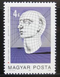 Poštovní známka Maïarsko 1988 Poèítaèová animace Mi# 3964