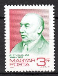 Poštovní známka Maïarsko 1989 János Gyetvai, novináø Mi# 4013