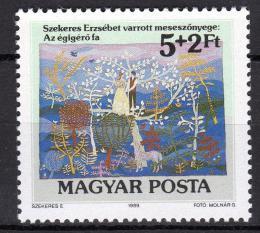 Poštovní známka Maïarsko 1989 Pro mládež Mi# 4014