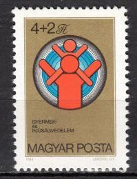 Poštovní známka Maïarsko 1984 Fond mládeže Mi# 3669