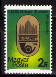 Poštovní známka Maïarsko 1984 Poštovní konference Mi# 3693