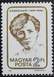Poštovní známka Maïarsko 1984 Hámán Kató Mi# 3715
