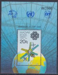 Poštovní známka Maïarsko 1983 Rok komunikace Mi# Block 167