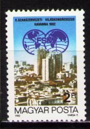Poštovní známka Maïarsko 1982 Havana Mi# 3534