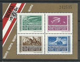 Poštovní známky Maïarsko 1981 Výstava WIPA Mi# Block 150