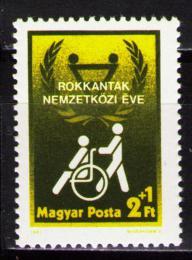 Poštovní známka Maïarsko 1981 Rok invalidù Mi# 3500