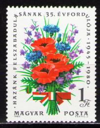 Poštovní známka Maïarsko 1980 Kvìtiny Mi# 3425
