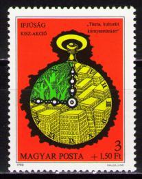 Poštovní známka Maïarsko 1980 Výstava mládeže Mi# 3426
