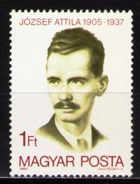 Poštovní známka Maïarsko 1980 Attila József, básník Mi# 3427