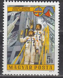 Poštovní známka Maïarsko 1980 Let do vesmíru Mi# 3430