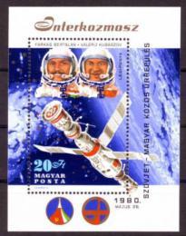Poštovní známka Maïarsko 1980 Vesmírný program Mi# Block 143