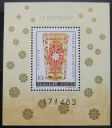 Poštovní známka Maïarsko 1980 Sklenìný pohár Mi# Block 144