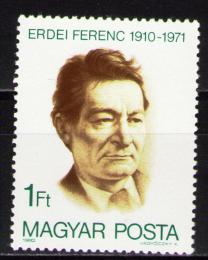 Poštovní známky Maïarsko 1980 Ferenc Erdei, politik Mi# 3467