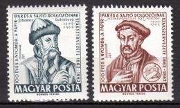 Poštovní známky Maïarsko 1962 Osobnosti Mi# 1839-40