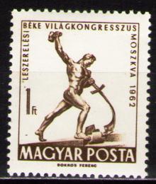 Poštovní známka Maïarsko 1962 Konference pøátelství Mi# 1844