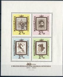 Poštovní známky Maïarsko 1962 Filatelie Mi# Block 36