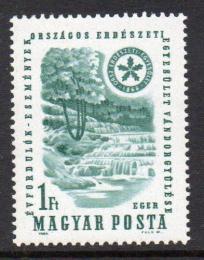 Poštovní známka Maïarsko 1964 Vodopád Eger Mi# 2042