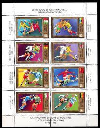 Poštovní známky Maïarsko 1972 ME ve fotbale Mi# 2751-58
