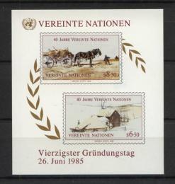 Poštovní známky OSN Vídeò 1985 Umìní Mi# Block 2