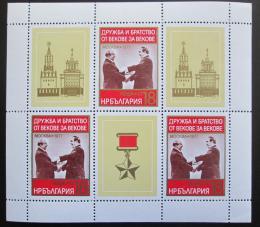 Poštovní známky Bulharsko 1977 Prezidenti Živkov a Brežnìv Mi# 2646