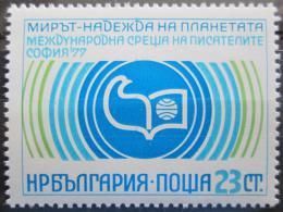 Poštovní známka Bulharsko 1977 Konference spisovatelù Mi# 2607