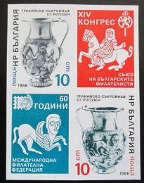 Poštovní známky Bulharsko 1986 FIP, 25. výroèí, neperf. Mi# 3513-14 B