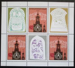 Poštovní známky Bulharsko 1986 Výstava STOCKHOLMIA Mi# 3492