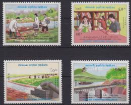 Poštovní známky Laos 1988 První pìtiletka Mi# 1113-16