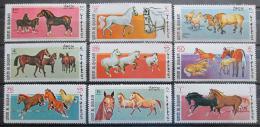 Poštovní známky Umm al-Kuvajn 1969 Konì Mi# 314-22 Kat 10€