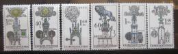 Poštovní známky Èeskoslovensko 1970 Domovní portály Mi# 1952-57 Po# 1840-45