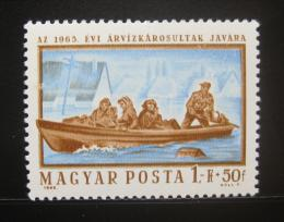 Poštovní známka Maïarsko 1965 Povodnì Mi# 2151