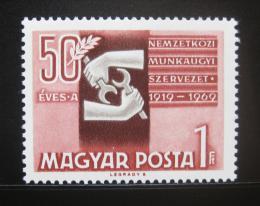 Poštovní známka Maïarsko 1969 Výroèí ILO Mi# 2505
