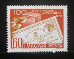 Poštovní známka Maïarsko 1969 Poštovní lístek Mi# 2543