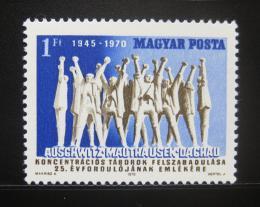 Poštovní známka Maïarsko 1970 Památník obìtem koncentraèních táborù Mi# 2641