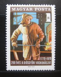 Poštovní známka Maïarsko 1970 Slévárny v Diosgyoru Mi# 2599