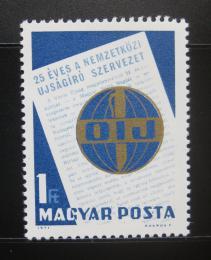 Poštovní známka Maïarsko 1971 Novináøská organizace Mi# 2693