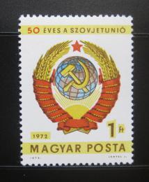 Poštovní známka Maïarsko 1972 Znak SSSR Mi# 2827