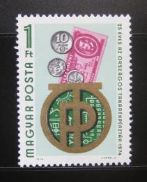 Poštovní známka Maïarsko 1974 Státní spoøitelna Mi# 2930