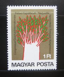 Poštovní známka Maïarsko 1975 Ugrofinský kongres Mi# 3058
